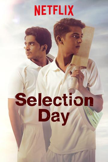 День отбора / Selection Day (сериал)