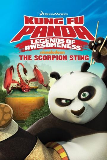Кунг-фу Панда: Удивительные легенды / Kung Fu Panda: Legends of Awesomeness (сериал)