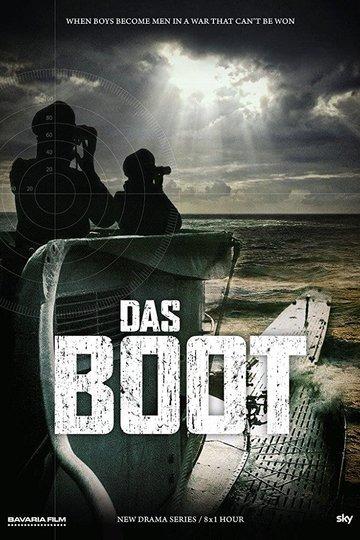 Подводная лодка / Das Boot (сериал)