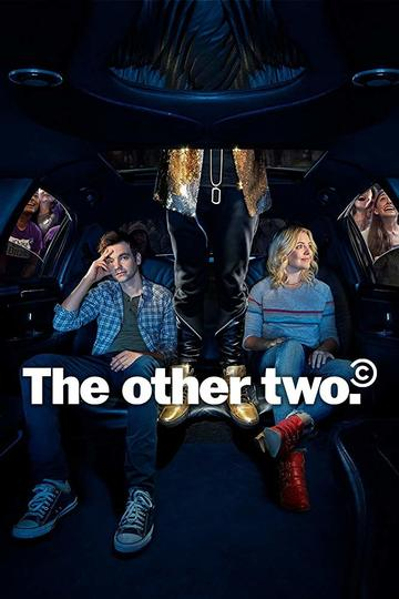 Другие двое / The Other Two (сериал)