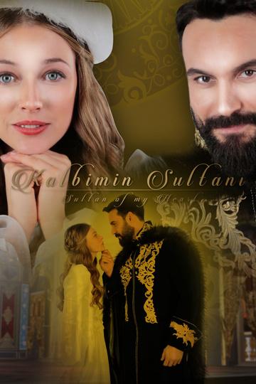 Султан моего сердца / Kalbimin Sultanı (сериал)