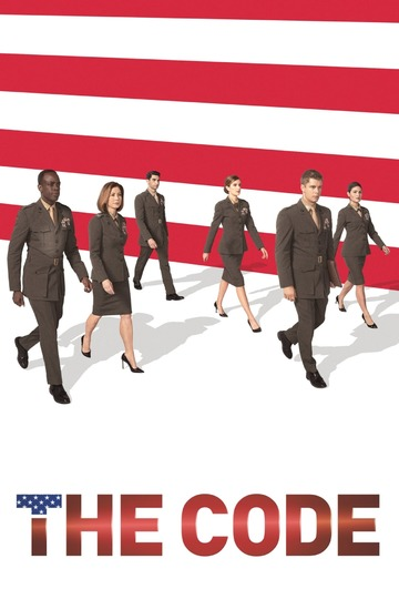 Код / The Code (сериал)