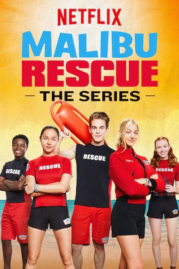 Юные спасатели Малибу / Malibu Rescue (сериал)