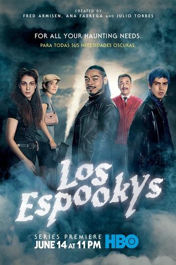 Страшилки / Los Espookys (сериал)