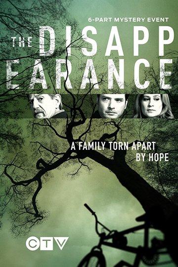 Исчезновение / The Disappearance (сериал)