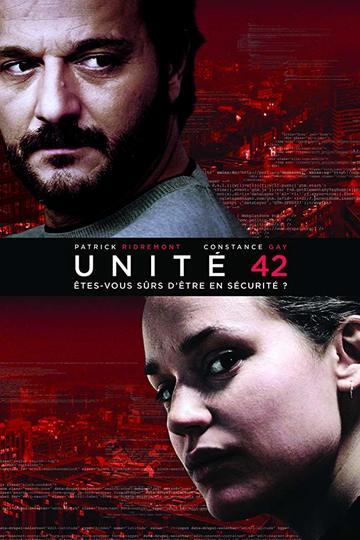Отдел 42 / Unité 42 (сериал)