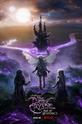 Тёмный кристалл: Эпоха сопротивления (The Dark Crystal: Age of Resistance)