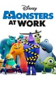 Монстры за работой (Monsters at Work)