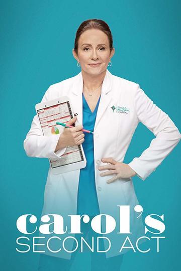 Второй шанс Кэрол / Carol's Second Act (сериал)