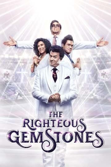 Праведные Джемстоуны / The Righteous Gemstones (сериал)