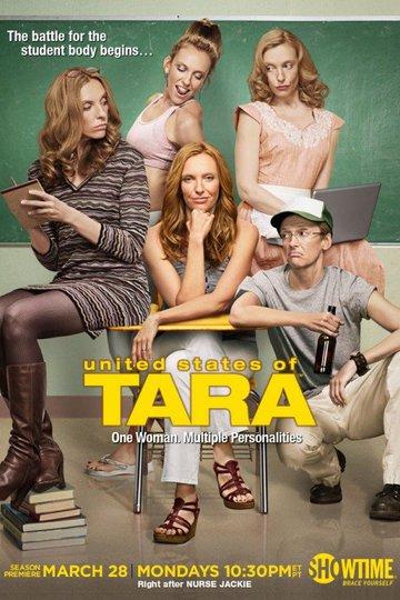 United States of Tara (show)