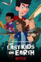 Последние дети на Земле (The Last Kids on Earth)