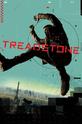 Тредстоун (Treadstone)