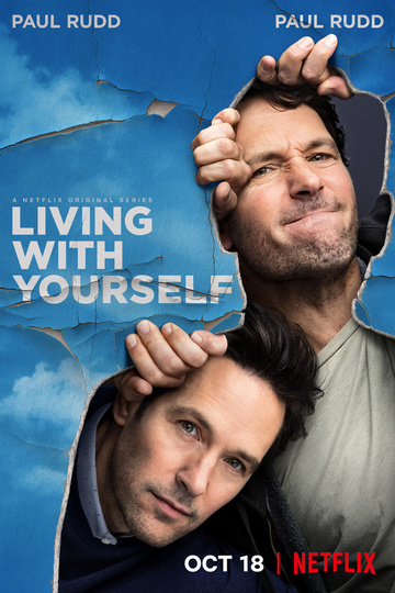 Жизнь с самим собой / Living with Yourself (сериал)