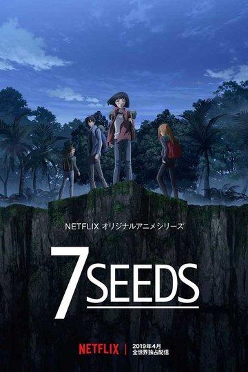 7 семян / 7 Seeds (аниме)