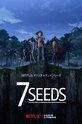 7 семян (7 Seeds)