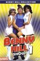 Шоу Бенни Хилла (The Benny Hill Show)
