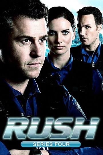 Rush (show)