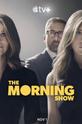 Утреннее шоу (The Morning Show)