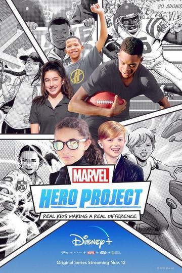 Настоящие супергерои / Marvel's Hero Project (сериал)