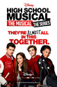Классный мюзикл: Мюзикл (High School Musical: The Musical: The Series)