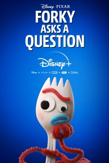 Вилкинс задаёт вопросы / Forky Asks a Question (сериал)
