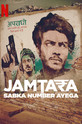 Jamtara - Sabka Number Ayega (-)