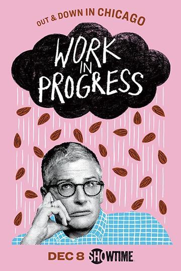 Работа над собой / Work in Progress (сериал)