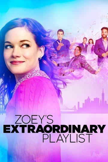 Экстраординарный плейлист Зои / Zoey's Extraordinary Playlist (сериал)