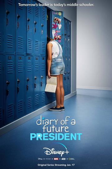 Дневник будущей женщины-президента / Diary of a Future President (сериал)