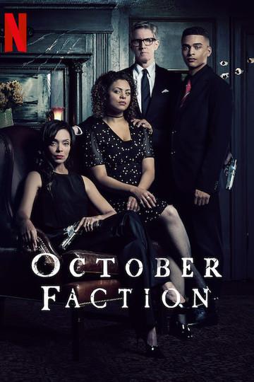 Лига Октября / October Faction (сериал)