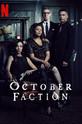 Лига Октября (October Faction)