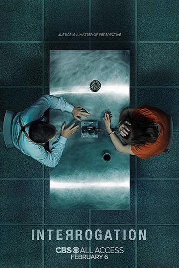 Допрос / Interrogation (сериал)