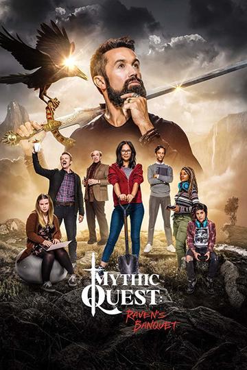 Легендарный квест / Mythic Quest: Raven's Banquet (сериал)