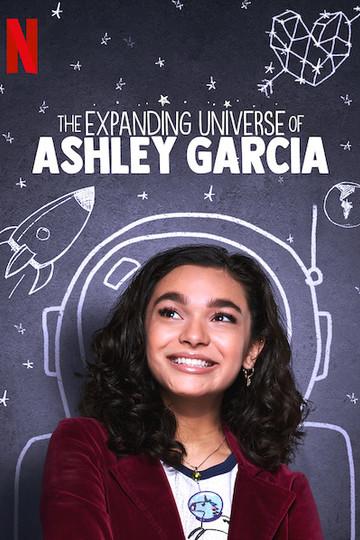 Расширяющаяся вселенная Эшли Гарсиа / The Expanding Universe of Ashley Garcia (сериал)