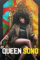Королева Соно (Queen Sono)