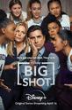 Большая шишка (Big Shot)