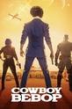 Cowboy Bebop (show)