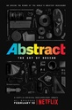 Абстракция: Искусство дизайна (Abstract: The Art of Design)