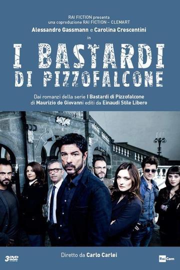 Комиссариат Пиццофальконе / I bastardi di Pizzofalcone (сериал)