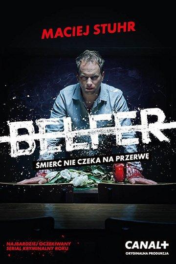 Учитель / Belfer (сериал)