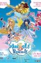 Друзья ангелов (Angel's Friends)