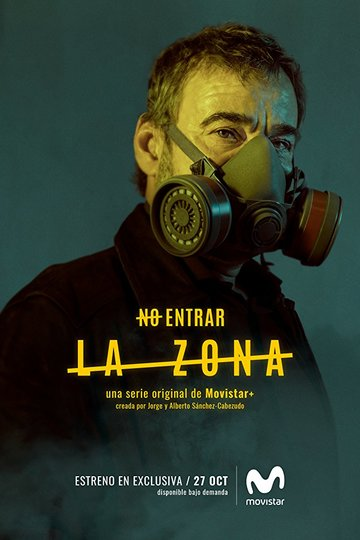 Зона / La zona (сериал)
