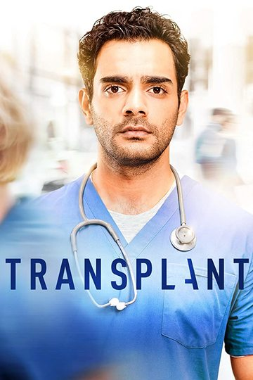 Transplant (сериал)