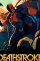 Детстроук: Рыцари и Драконы (Deathstroke: Knights & Dragons)