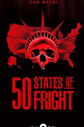 50 штатов страха / 50 States of Fright (сериал)
