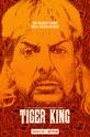 Король тигров: Убийство, хаос и безумие (Tiger King: Murder, Mayhem and Madness)