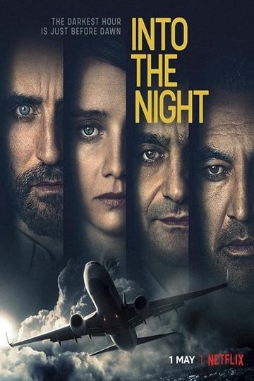 В ночь / Into the Night (сериал)