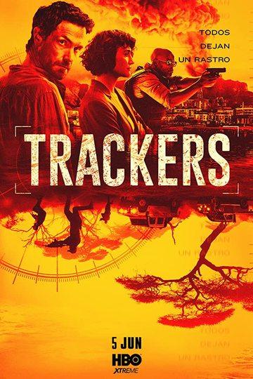 Кровавый след / Trackers (сериал)