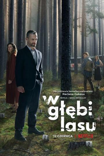 В густом лесу / W głębi lasu (сериал)